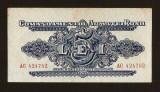 Bancnota 5  lei 1944 Armata Rosie , Ocupatia Rusa , Comandamentul  Armatei Rosii