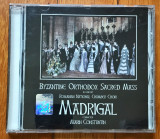 Madrigal - Byzantine Orthodox Sacred Mass (In Concert) (1 CD)