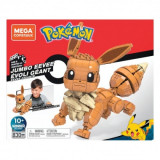Pokémon Mega Construx Wonder Builders Construction Set Jumbo Eevee 29 cm, Mattel