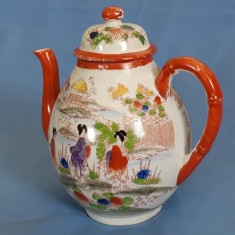 Ceainic portelan Chinezesc Japonez