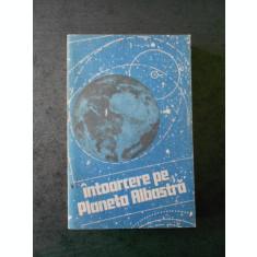 LUCIAN HANU - INTRODUCERE PE PLANETA ALBASTRA