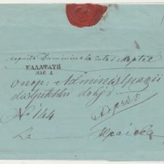ROMANIA plic prefilatelic stampila chirilica din Calafat spre Craiova 1 mar.