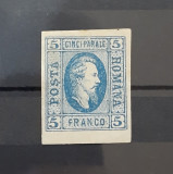 Romania 1865 A.I.Cuza 5 par., stare foarte buna.