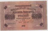 10000 RUBLE 1918/F