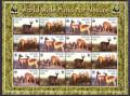 DB WWF Fauna Malawi Gazela  MS MNH
