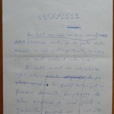 Manuscris olograf Geo Bogza , Caterinca , 7 pagini , 1980