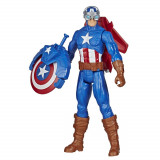 Figurina Avangers Titan Hero Blast Gear Captain America 30 cm, Hasbro