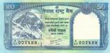NEPAL █ bancnota █ 50 Rupees █ 2010 █ P-63b █ semnatura 19 █ UNC █ necirculata