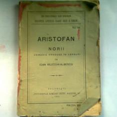 NORII - ARISTOFAN