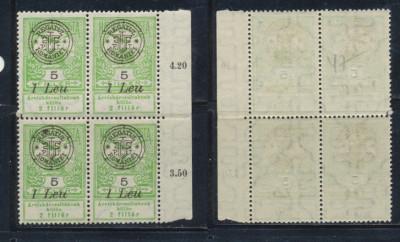 ROMANIA 1919 emisiunea Oradea Inundatia 1L/5f bloc de 4 neuzat MNH cu erori foto