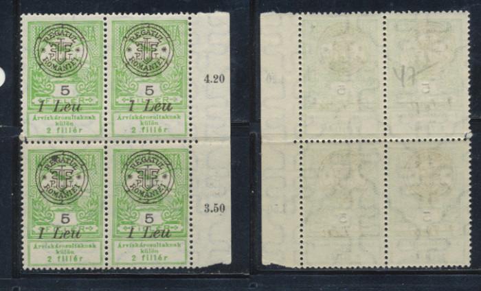 ROMANIA 1919 emisiunea Oradea Inundatia 1L/5f bloc de 4 neuzat MNH cu erori