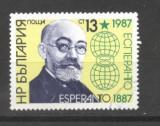 Bulgaria 1987 Esperanto, MNH AE.008