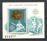 Romania.1976 Medalii olimpice MONTREAL-colita dantelata  HR.307, Nestampilat