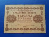 1000 Ruble 1918 Rusia