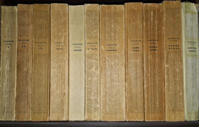 Shakespeare - Opere (vol. 1-11 editie completa) foto