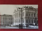 Bacau - Sfatul popular regional - carte postala RPR necirculata, Fotografie