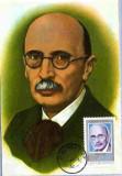 Ilustrata maxima, personalitati, medic, bacteriolog, Mihai Ciuca