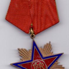 Ordinul Steaua Romaniei clasa 5,1947-1948 R.P.R.