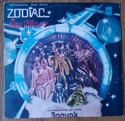 LP Zodiac - Disco Alliance foto