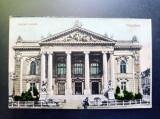 AKVDE20 - Carte postala - Vedere - Nagyrad - Oradea, Circulata, Printata