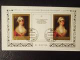Bloc timbre pictura spaniola stampilat URSS timbre arta picturi spaniole