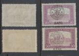 ROMANIA 1919 emisiunea Cluj 50 BANI Parlament eroare dimensiuni si suratipar MNH