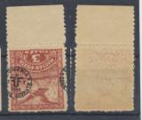 ROMANIA 1919 ocupatia Ungaria Debretin eroare 3f MNH sursarj ranversat deplasat
