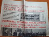 Scanteia tineretului 27 ianuarie 1984-art. foto ziua de nastere a lui ceausescu