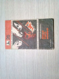 OMUL FARA UMBRA -  Cosma Brasoveanu -  Editura Militara, 1975, 188 p.