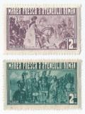 *Romania, lot 589 cu 2 timbre fiscale locale Bucuresti, 1933, MNH, Nestampilat