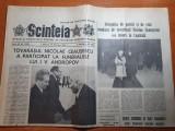 Scanteia 15 februarie 1984-cura balnerara baile felix si herculane,holboca iasi