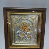 Icoana Argintata cu Rama si Sticla , Maica Domnului cu Pruncul