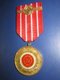 Medalia RSR-PCR-50 ANI-8 Mai 1971. Medalie aniversara in metal aurit si emailat.