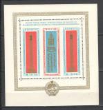 Mongolia.1961 40 ani Revolutia Populara-Bl.  LX.23
