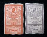 Efigii ,valorile de 5 si 2 lei neuzate, 1903