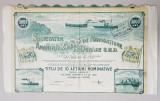 SOCIETATEA ANONIMA ROMANA DE NAVIGATIUNE PE DUNARE S.R.D. - TITLU DE 10 ACTIUNI NOMINATIVE CU VALOARE NOMINALA DE LEI 5000, 1937