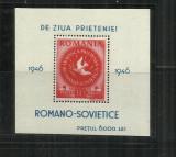 ROMANIA 1946 - CONGRESUL ARLUS, COLITA - MNH - LP 203, Nestampilat