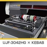 Mimaki UJF 3042 HG -nou