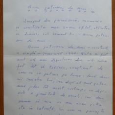 Manuscris olograf Geo Bogza , Acum patruzeci de ani , 4 pagini , 1980