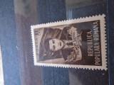 1951 LP 282 FILIMON SARBU, Nestampilat