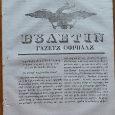 Ziarul Buletin , gazeta oficiala a Principatului Valahiei , nr. 64 , 1839
