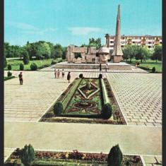 CAREI – MOMENTUL OSTASULUI ROMAN - CP NECIRCULATA #colectosfera