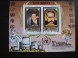 DPR KOREA bloc 88 obliterat Prima Zi -ONU-Secretar General Dag Kammarskjold-1980, Stampilat