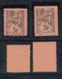 ROMANIA 1945 Ardealul de Nord Oradea II timbru local 3P eroare dantelura +ok MNH, Istorie, Stampilat