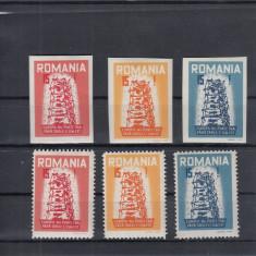 ROMANIA EXIL1957 EUROPA VIGNETE DNT+NDT PROPAGANDA ANTICOMUNISTA EMISIUNEA 7 MNH