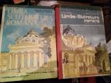 Limba și literatura romana, doua manuale vechi