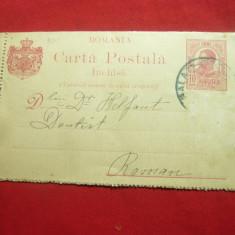 Carte Postala dubla 10 Bani Tipografiate Carol I ,circulat Galati-Roman 1908