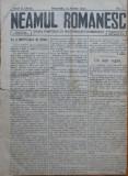 Ziarul Neamul romanesc , nr. 1 , 1914 , din perioada antisemita a lui N. Iorga