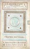 Reclame romanesti anii 1920 program Opera Romana Bucuresti