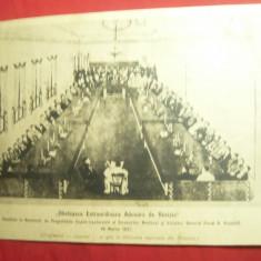Fotografie a unei Acuarele - Obsteasca Adunare de Revizie 1831 Pres.D.Kisseleff